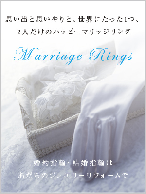 MarriageRings