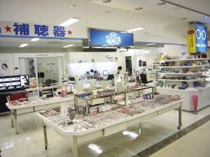 あだち平間駅前店